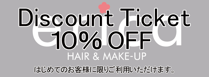 erica HAIR MAKE-UP-Discount Ticket.jpg