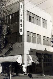 昭和27年-3階建てビルを新築して間もない頃